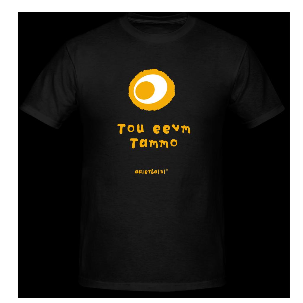 tou-eevm-tammo_shirts